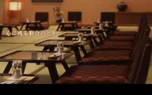 徳島宴会場